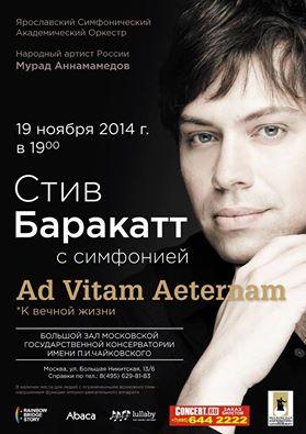Steve Barakatt in Russia 2014