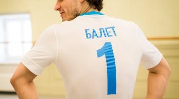 "Ivan Vasiliev turns choreographer for ""Ballet No 1"""